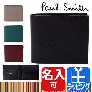 ポールスミス Paul Smith 財布 二つ折り メンズ レディース P083 PSQ083|aruarumarket