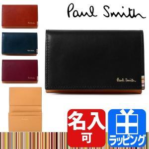 ポールスミス Paul Smith 名刺入れ カードケース メンズ レディース P092 PSQ092|aruarumarket