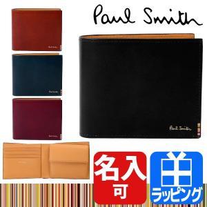 ポールスミス Paul Smith 財布 二つ折り メンズ レディース P094 PSQ094|aruarumarket
