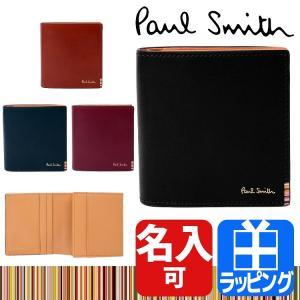 ポールスミス Paul Smith 財布 二つ折り ミニ財布 メンズ レディース P097 PSQ097|aruarumarket