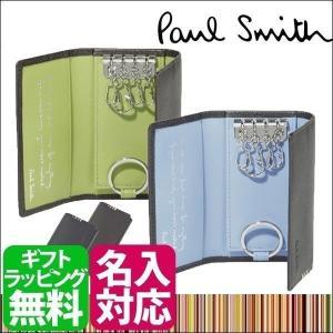 ポールスミス キーケース メンズ キーホルダー P002NN ブランド品 プレミアム会員 セール|aruarumarket