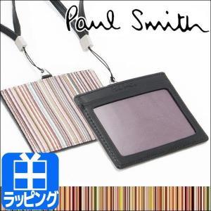 ポールスミス idケース パスケース Paul Smith P083|aruarumarket