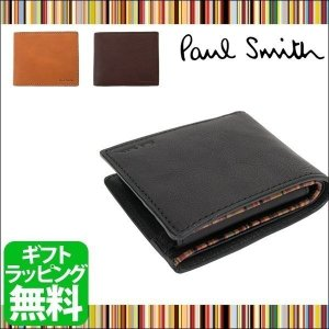 ポールスミス 財布 二つ折り財布 ナチュラルグレイン 折財布...