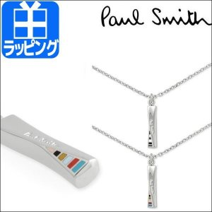ポールスミス ネックレス メンズ レディース ブランド シンプル Paul Smith 160953 210|aruarumarket