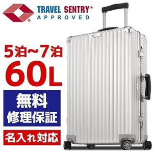 リモワ スーツケース クラシックフライト 60L CABIN...