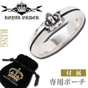 ロイヤルオーダー リング 指輪 SR26-2 【メンズ レディース シルバー925 タイニークラウンバンド ROYAL ORDER】