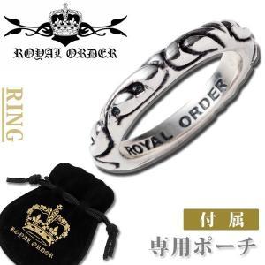 ロイヤルオーダー リング 指輪 SR30 【メンズ レディース シルバー925 リボンバンドリング ROYAL ORDER】