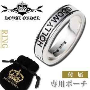 ロイヤルオーダー リング 指輪 SR213 【メンズ レディース シルバー925 ピジョンリング ROYAL ORDER】