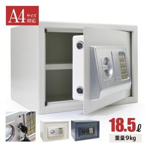 金庫 家庭用 A4 テンキー 電子金庫 中型〜小型 暗証番号...