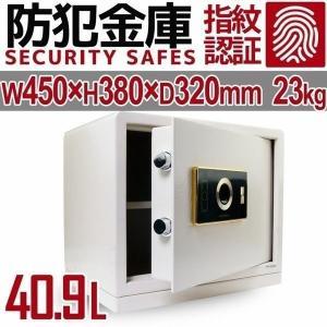 金庫 家庭用 A4 指紋認証 小型 指紋認証式 家庭用金庫 ...