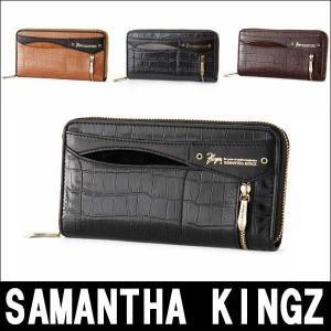 サマンサキングズ 財布 ラウンドジップ メンズ 長財布 SAMANTHA KINGZ 型番 00281320225121 ブレイン