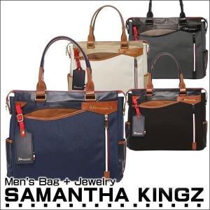 サマンサキングズ ビジネスバッグ トートバッグ メンズ トリコロールカラー ブランドバッグ セール