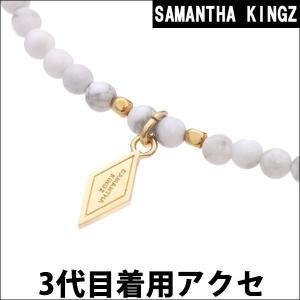 サマンサキングス サマンサタバサ 三代目 着用 ネックレス ブランド SA1720DM25731 J Soul パワーストーン ハウライト