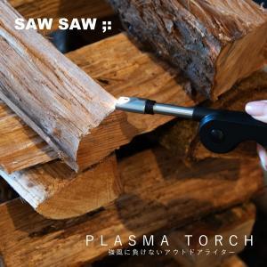 プラズマトーチ sawsaw PLASMA TORCH アウトドア キャンプ BBQ 防災グッズ 電子トーチ USB充電|aruarumarket