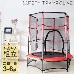 トランポリン 子供用 安全 セーフティネット付き ゴム式 静音 大型 家庭用 室内