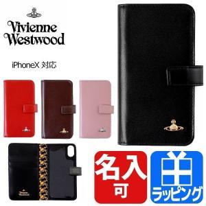 ヴィヴィアン・ウエストウッド VIVIENNE WESTWOOD アイフォンケース iphone X...