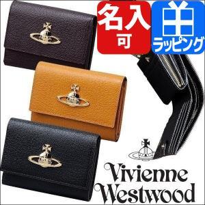 90fe19dcbf11 ヴィヴィアン・ウエストウッド VIVIENNE WESTWOOD 財布 三つ折り 3318C93 EXECUTIVE エグゼクティブ