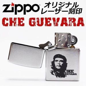 zippo ジッポーライター 限定 オリジナル レーザー刻印 チェ ゲバラ モデル オイルライター #200 aruarumarket