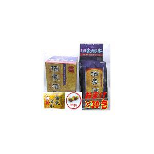 【送料無料・おまけ30包】酒豪酒楽ゴールド10袋(70包+3...