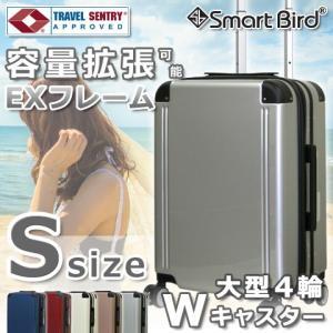 【こちらの商品はメーカー直送品です】  ■SmartBird 1157シリーズ EXフレームタイプ ...