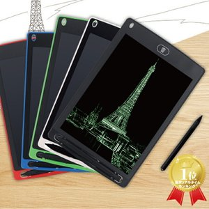 電子メモパッド 黒板 繰り返し使える 8.5インチ メモ帳 ノート メッセージ ボード お絵かき 電池式 伝言板 デジタルペーパー メール便送料無料 YM150 B28