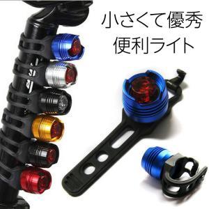 自転車 LED ライト 電池式 ヘッドライト フロントライト リアライト テールライト 明るい 取付...