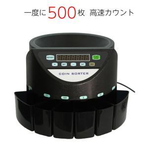 【2月22日から順次発送】コインカウンター 高速 自動 電動 硬貨計数機 硬貨計算機 コインソーター