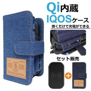 Qi対応 ワイヤレス充電器 付き 手帳型 デニム ケース セット ネイビー ブルージーンズ カバー ...