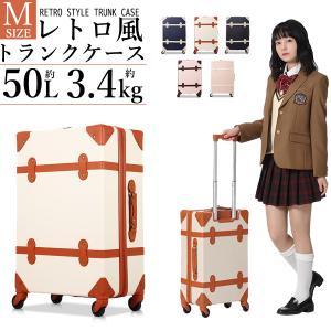 スーツケース 中型 3泊〜5泊用 ダブルキャスター キャリー...