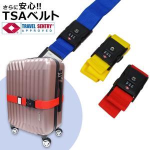 ※こちらは、通常価格の購入ページです※  安心・安全旅行の為の必需品 自分のスーツケースが一目で分か...
