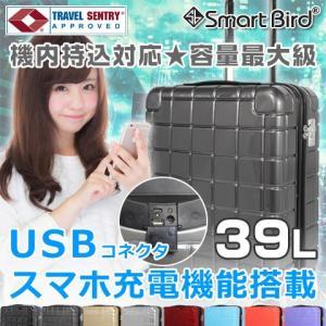 【こちらの商品はメーカー直送品です】  ■SmartBird U5000シリーズ 軽量ファスナータイ...