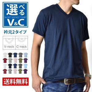 使う程に風合いが増すポリエステル混コットン素材を使用したムジTシャツです。一枚で着たりアウターのイン...