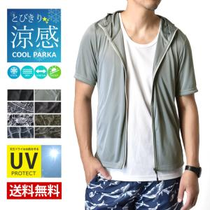 ラッシュパーカー 半袖パーカー ラッシュガード 吸汗速乾 ドライ UV対策 接触冷感 DRY メンズ セール mens