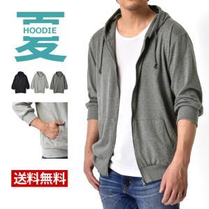 パーカー メンズ 長袖 半袖 フルジップ 無地 ボーダー スラブ 綿 セール mensの画像