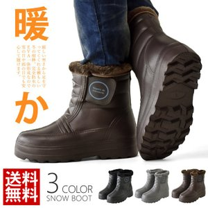 防水 スノーブーツ レインブーツ 暖 フリース EVA 軽量 長靴 ミドル丈 メンズ