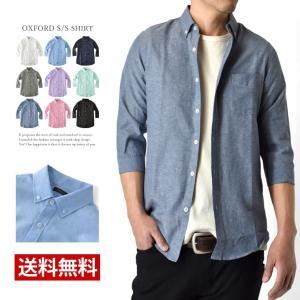 オックスフォード ビジネスシャツ 7分袖シャツ ボタンダウンシャツ メンズ...