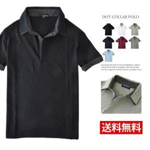 ポロシャツ ビズポロ メンズ クールビズ 二枚衿 半袖 ドット柄 父の日 開襟シャツ