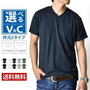 半袖 Tシャツ クルーネック 速乾 トップス 無地 Vネック メンズ クール インナー M L LL 3L