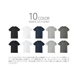 半袖 Tシャツ クルーネック 速乾 トップス ...の詳細画像1