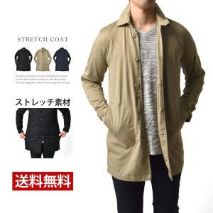クラシカルなスタイルのステンカラーコートに伸縮性ストレッチを効かせたスプリングコート!ポリウレタン混...