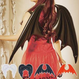 ハロウィン コスプレ 仮装 天使 悪魔 羽 ウイング