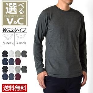 ロング Tシャツ 長袖 Tシャツ カットソー クルーネック Vネック 無地 脇汗対策 メンズ おしゃれ きいサイズ M L LL 3L
