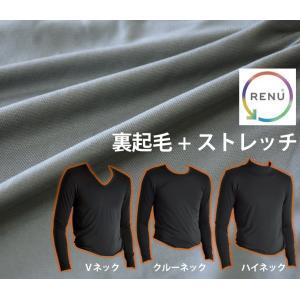 防寒インナー メンズ 長袖 コンプレッション ...の詳細画像4