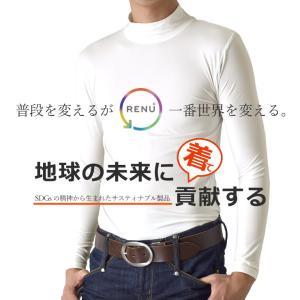 防寒インナー メンズ 長袖 コンプレッション ...の詳細画像5