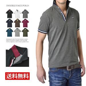 ポロシャツ メンズ 半袖 鹿の子 衿配色 バイカラー 父の日 開襟シャツ