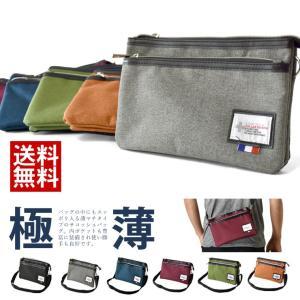 サコッシュ メッセンジャーバッグ 2Wayバッグ キャンバス ショルダーバッグ ワンショルダーバッグ ボディバッグ 軽量 バッグインバッグ メンズ