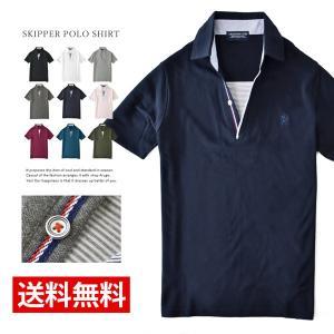 ビジネスポロシャツ メンズ ポロシャツ 半袖 マリンボーダー スキッパー 父の日 開襟シャツ