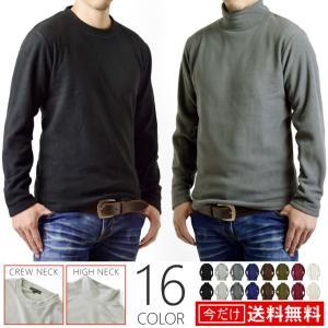 フリース マイクロ スウェット  無地 メンズ タートルネック クルーネック ニット セーター セール 大きいサイズ M L LL 3L|aruge