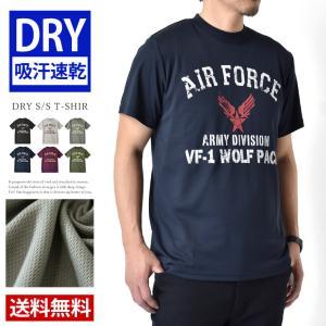 速乾性に優れたドライ機能素材を使用したスポーティなメンズ半袖Tシャツ!!カジュアルな雰囲気のミリタリ...