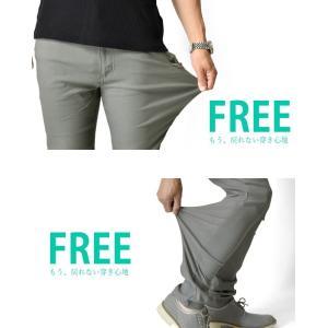 チノパン 伸縮 ストレッチ イージーパンツ ダ...の詳細画像4
